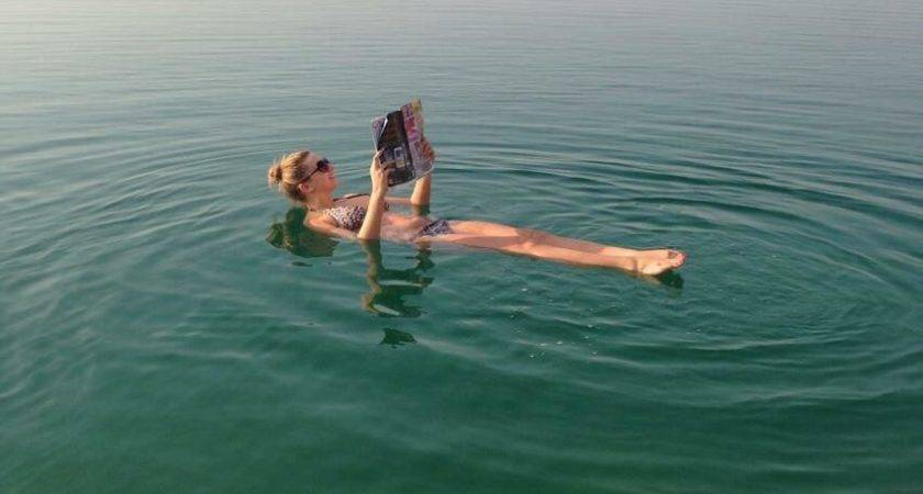 Best Dead Sea Region Vacation Packages