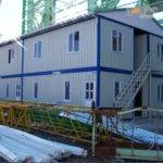 China Shipping Sea Container House