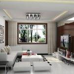 Contemporary Living Room Decorating Ideas