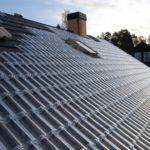 Glass Roof Tiles Let Little Sunshine Cut Heating