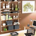 Home Office Wall Shelves Adjustable Design Ideas
