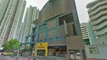 Prada Outlet Store Hong Kong Formerly Space Warehouse